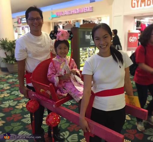 Chinese Princess Costume