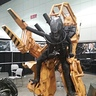 Photo #8 - Alien in power loader
