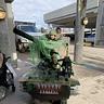 Photo #5 - Army Tank