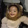 Photo #2 - Baby Lion