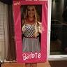 Photo #1 - Front Barbie Box
