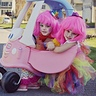 Photo #2 - twins in a clown car