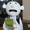 Photo #1 - Diary of a Wimpy Kid - Greg Heffley