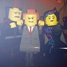 Photo #4 - Family Lego