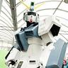 Photo #3 - Gundam