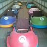 Photo #2 - Mario Karts