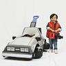 Photo #1 - Mini Mcfly and his Delorean Time Machine