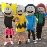 Photo #3 - Sally, Charlie Brown, Lucy and Peppermint Patty