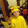 Photo #1 - Pickachu
