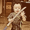 Photo #2 - Samurai Baby