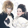 Photo #2 - Sarah and Jareth from Labyrinth