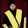 Photo #2 - Scorpion Mortal Kombat