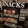 Photo #2 - Snack Machine