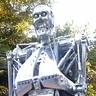 Photo #2 - Terminator