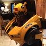 Photo #1 - Transformer