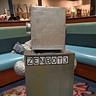 Photo #4 - Robot ZENBOT3