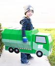 Garbage Truck Homemade Costume