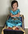 Jasmine on Magic Carpet Costume
