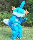 Mudkip Halloween Costume